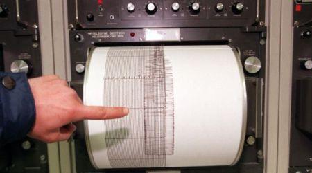 Scossa sismica al largo della costa calabrese Registrata una magnitudo di 3.7 gradi