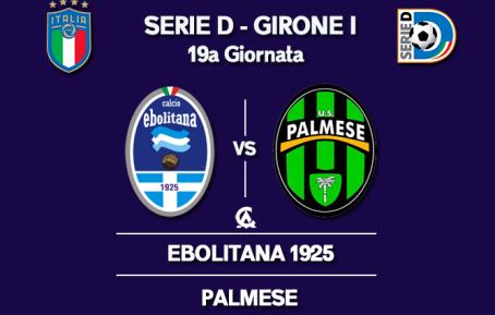 Serie D: Ebolitana-Palmese arbitra Toricone di Perugia Domenica, alle 14.30